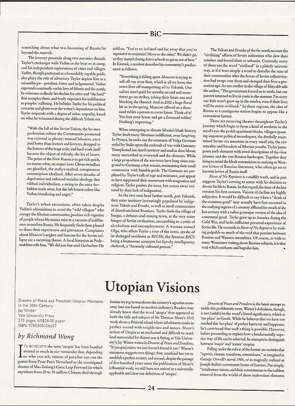 Utopian Visions.jpg