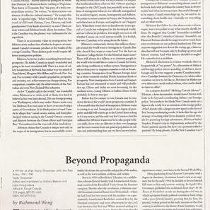 Beyond Propaganda.jpg