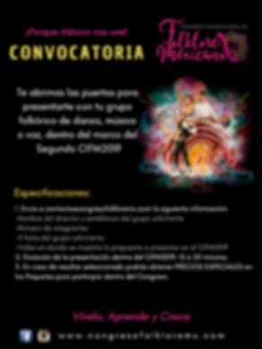 convocatoria (1).png