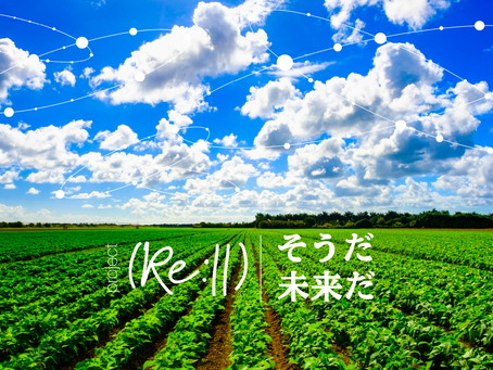 Project(Re:II)始動
