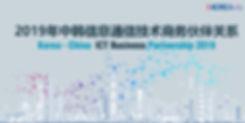 중화권_홈피02-1.jpg