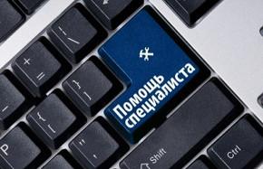 Выездные гарант сервис и консультации. Кому могут быть полезны данные услуги?