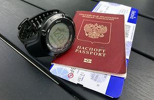 Выездная консультация|гарант сервис|безопасная сделка