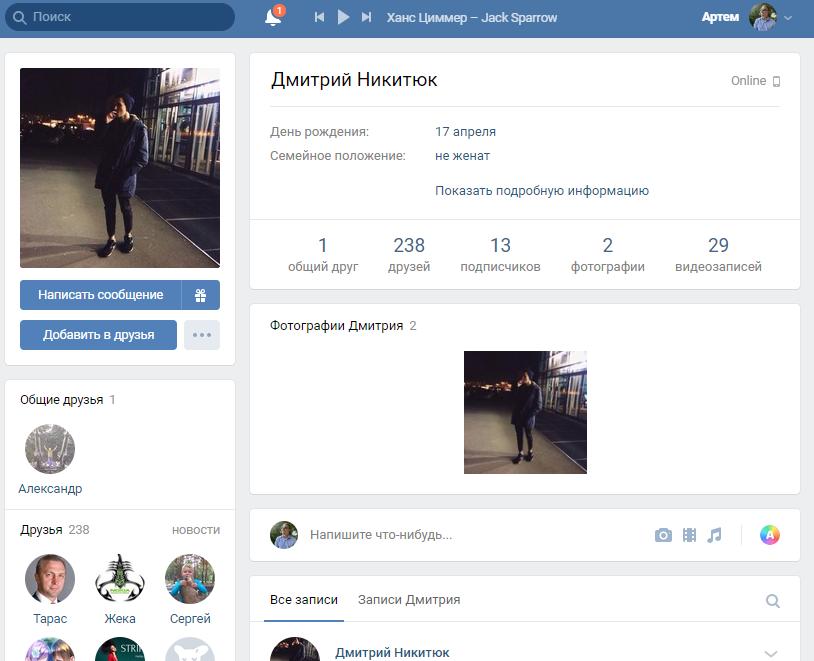 """Дмитрий Никитюк - мошенник, использующий имя """"Гаранта Обязательств"""""""