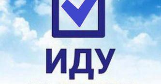 Единый день голосования 8 сентября 2019 года. Стратегии Навального, Ходорковского, Каспарова.