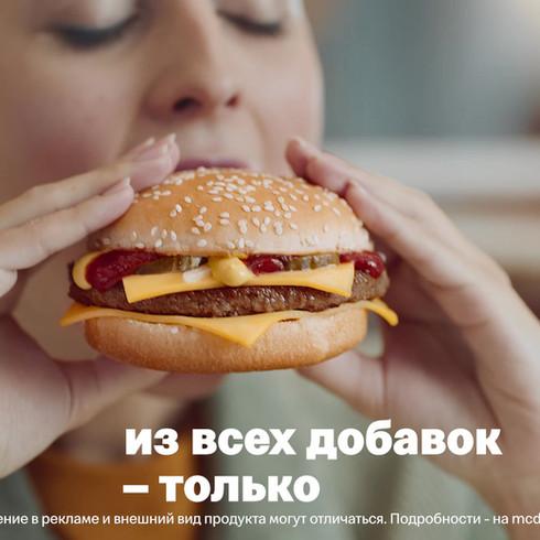 McDonald's 'Pure Beef'