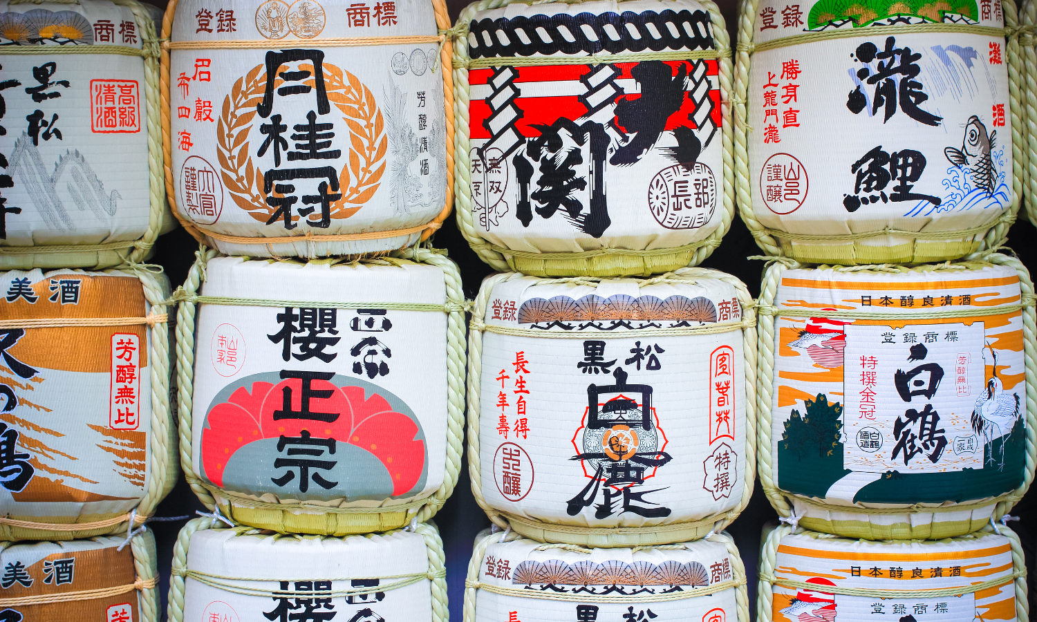 bigstock-Japanese-alcohol-drink-barrel-101677616_edited