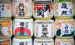 bigstock-Japanese-alcohol-drink-barrel-101677616_edited