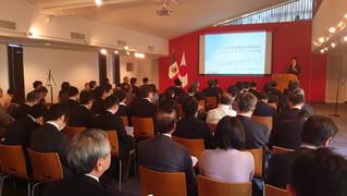 メキシコ大使館での講演