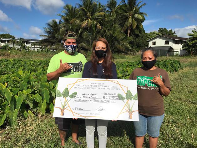 Nā Mea Kūpono Loʻi Kalo Learning Center