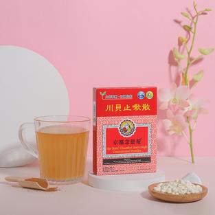 京都念慈菴/ 科學中藥系列