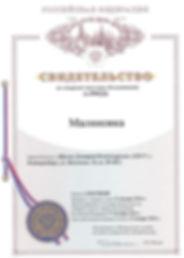 certificate-2.jpg