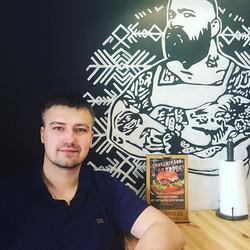 Нетудыхата Александр ортопед
