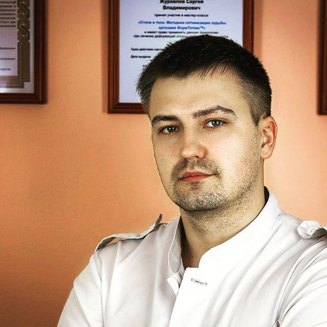 Александр Александрович Нетудыхата.Врач Мануальный терапевт, травматолог-ортопед.