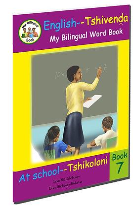 At school - Tshikoloni