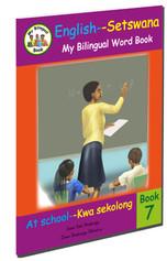 At school - Kwa sekolong