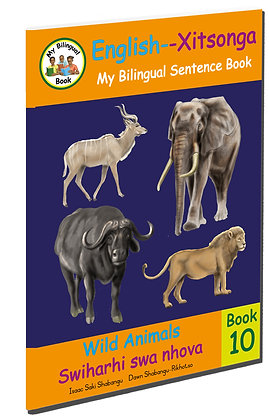 Wild Animals - Swiharhi swa nhova