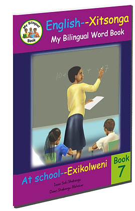 At school - Exikolweni