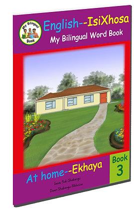 At home - Ekhaya