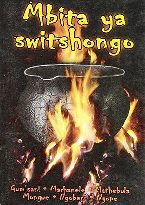 Mbita ya switshongo