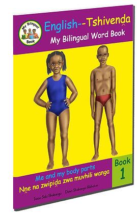 Me and my body parts - Nne na zwipida zwa muvhili wanga