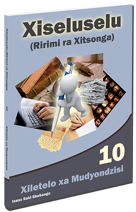 Xiseluselu (HL Manual)