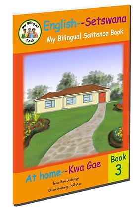 At home - Kwa Gae