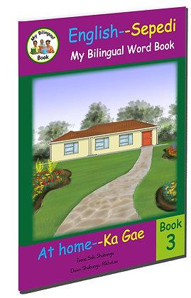 At home - Ka Gae