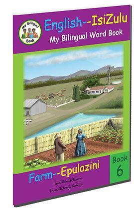 Farm - Epulazini
