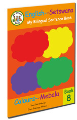 Colours - Mebala