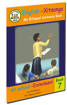 At school - Exikolweni