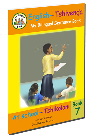 At school - Tshikoloni