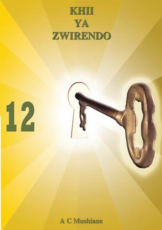 Khii ya Zwirendo