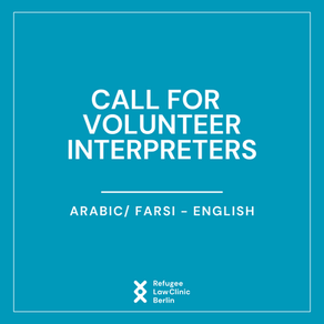 Call for Volunteer Interpreters on Samos (Arabic/Farsi - English)