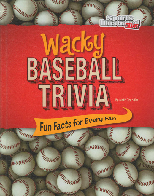 baseball trivia lowres
