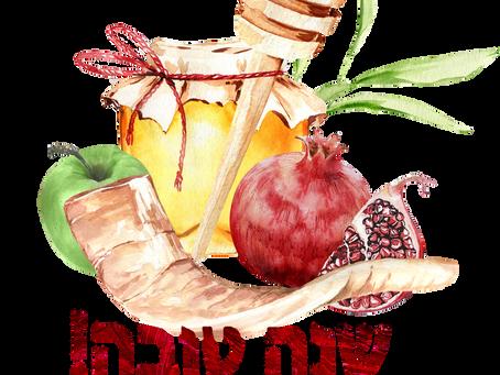 Rosh Hashanah in Year 5781