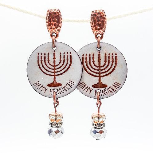 Hanukkah Tan Enamel Earrings