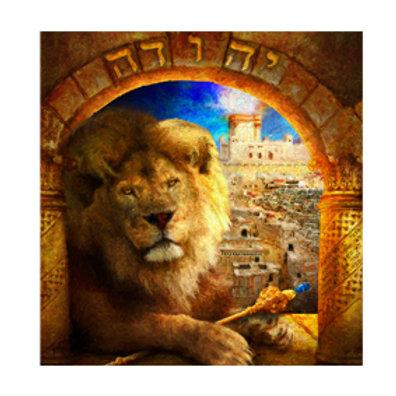Yehudah (Judah) GP