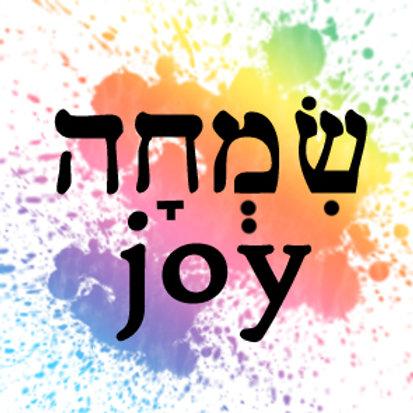 Simcha-Joy