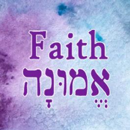 Emunah-Faith