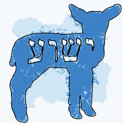 Yeshua Lamb GP