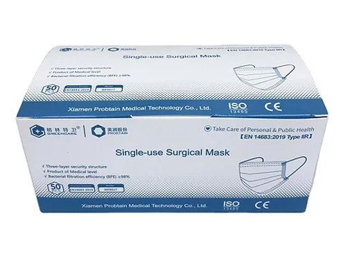 Type IIR Fluid Repellent Surgical Mask (Box of 50) - NHS Standard