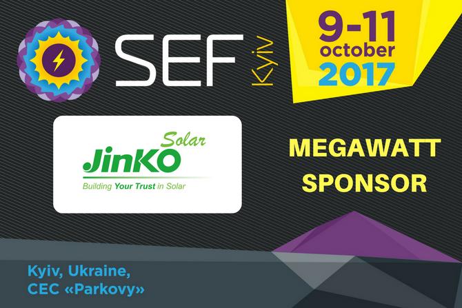 JinkoSolar has become a Megawatt Sponsor of the SEF-2017 KYIV