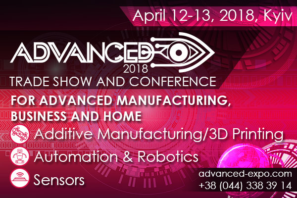 The exhibition of advanced technologies ADVANCED'2018 will be held in Kyiv on April 12-13