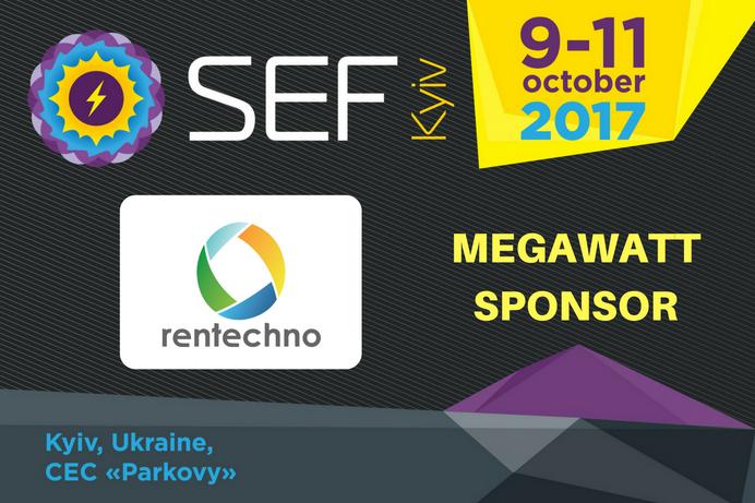 Rentechno joins SEF-2017 KYIV as a Megawatt Sponsor