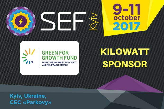 The Green for Growth Fund joins SEF-2017 KYIV as a Kilowatt Sponsor