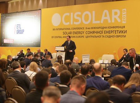 CISOLAR 2020: Ukraine may join the TOP15 of the world's most advanced countries in terms of solar po