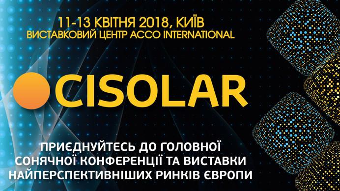 7-а Міжнародна Конференція та Виставка Сонячної Енергетики в Центральній та Східній Європі CISOLAR-2