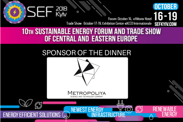 On October 16 SEF 2018 KYIV together with Metropolia will organize the energy SEF PARTY