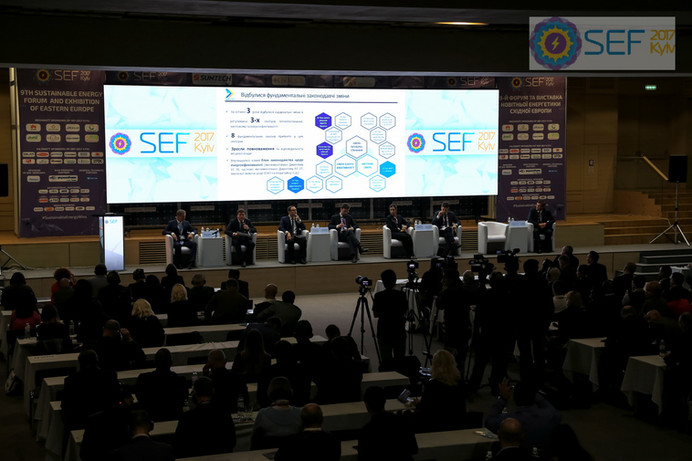 SEF-2017 KYIV, 9th Sustainable Energy Forum and Exhibition of Eastern Europe